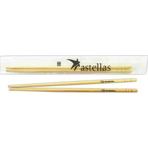 Custom Printed Bamboo Gold and Silver Wrapper Chopsticks