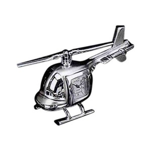 Custom Printed Helicopter Shaped Silver Metal Clocks