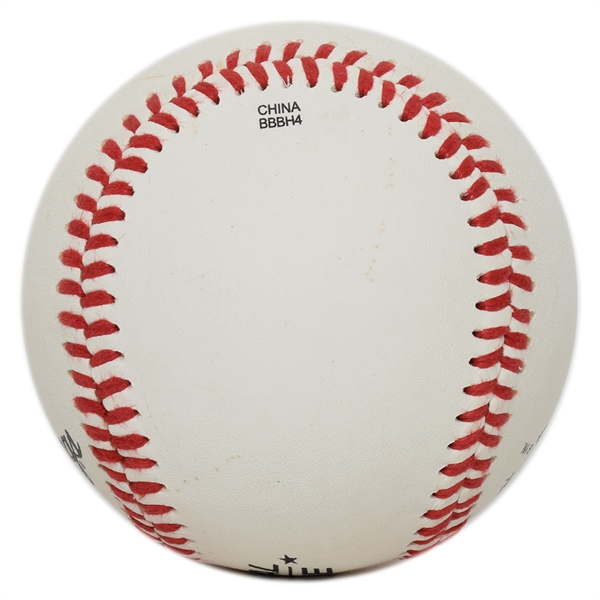 Baseballs, Custom Imprinted With Your Logo!